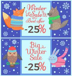 winter sale best offer on vector image