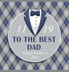 world s greatest dad - happy father s day vector image