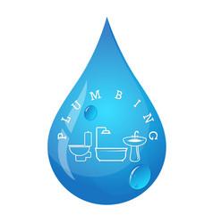 plumbing symbol for repair and maintenance vector image vector image