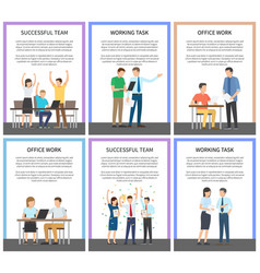 successful team office work vector image
