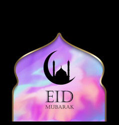watercolour background for eid vector image