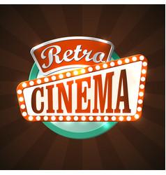 retro cinema vector image