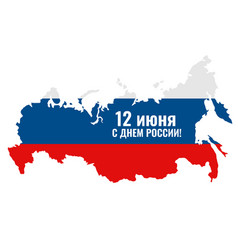 June 12th russia day background with map and flag vector