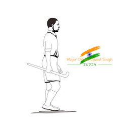 National sports day which is celebrated vector