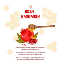 Rosh hashanah jewish new year greeting card set vector