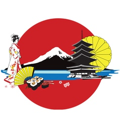 Japan Culture Background vector image vector image