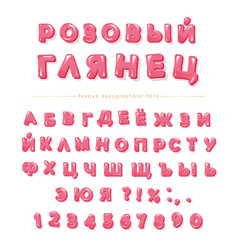 cyrillic glossy pink font cartoon letters and vector image