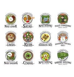 Food malaysia malaysian cuisine dishes logos vector