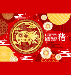 pig chinese new year papercut poster vector image