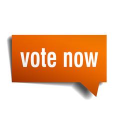 Vote now orange 3d speech bubble vector