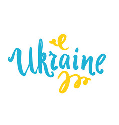 ukraine hand lettering in blue yellow on white vector image