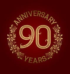 golden emblem of ninetieth anniversary vector image vector image