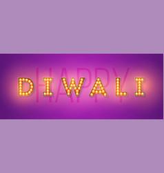 festival lights diwali design vintage vector image