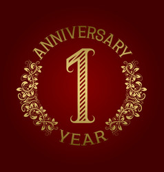 golden emblem of first anniversary vector image