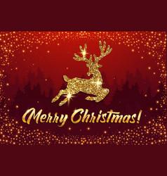 merry christmas congratulation banner vector image