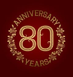 golden emblem of eightieth anniversary vector image vector image