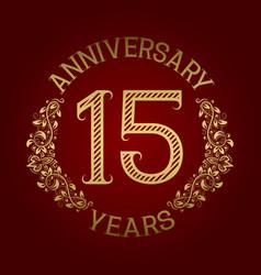 Golden emblem of fifteenth anniversary vector