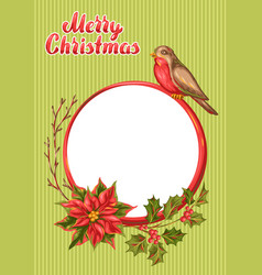merry christmas frame design vector image