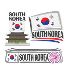 logo for south korea vector image vector image