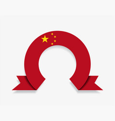 chinese flag rounded abstract background vector image