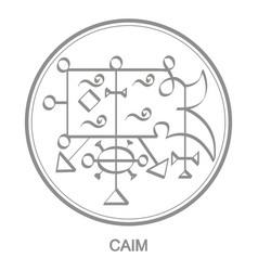 Icon with symbol demon caim vector