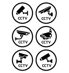 Security camera pictograms set vector image
