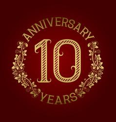 golden emblem of tenth anniversary vector image