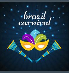 happy brazilian carnival day yellow carnival mask vector image