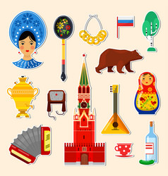 set of russian stickers vector image