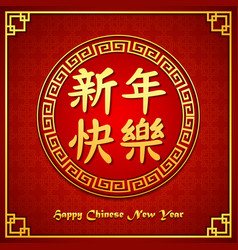 Chinese new year traditional frame vector