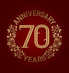 golden emblem of seventieth anniversary vector image