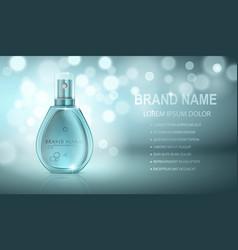 turquoise realistic parfume bottle vector image