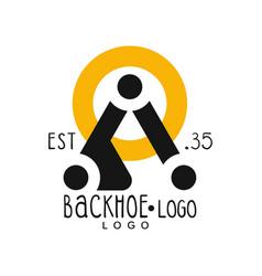 Backhoe logo design estd 1935 excavator vector