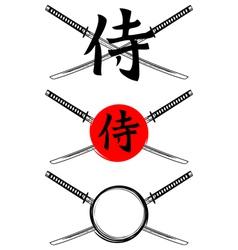 hieroglyph samurai and crossed samurai swords vector image vector image
