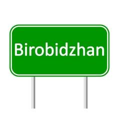 Birobidzhan road sign vector