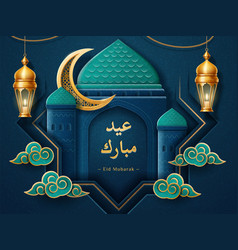 card for islam holiday eid al adha vector image