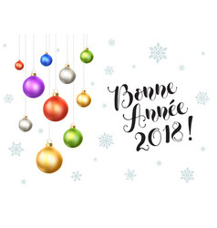 french holidays card vector image
