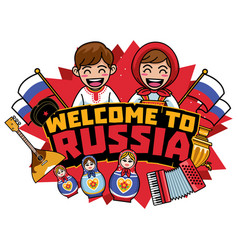 greeting design of russia vector image