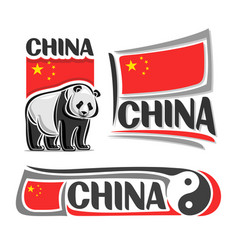 logo for china vector image