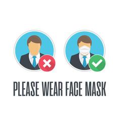 Please wear face mask vector