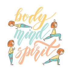 yoga lettering background vector image