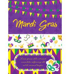 mardi gras carnival poster invitation greeting vector image