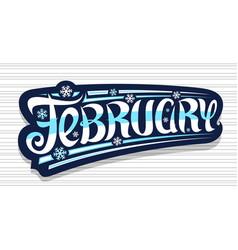 Banner for february vector