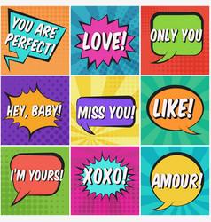 big st valentines retro comic speech bubbles set vector image
