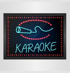 Shining retro light banner karaoke vector