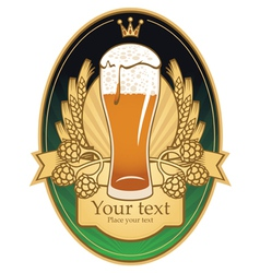 pint label vector image