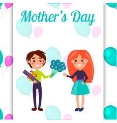 mothers day postcard with little kids vector image