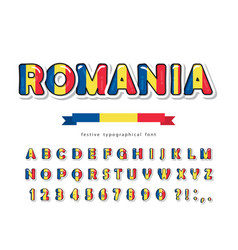 romania cartoon font romanian national flag vector image