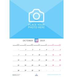 wall calendar for october 2019 design print vector image