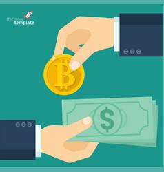 blockchain bitcoin exchange icon vector image